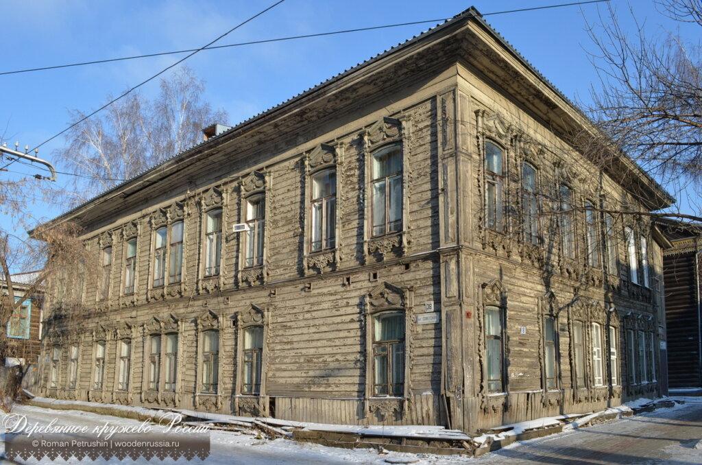 Фрунзе 8 (Советская 38)