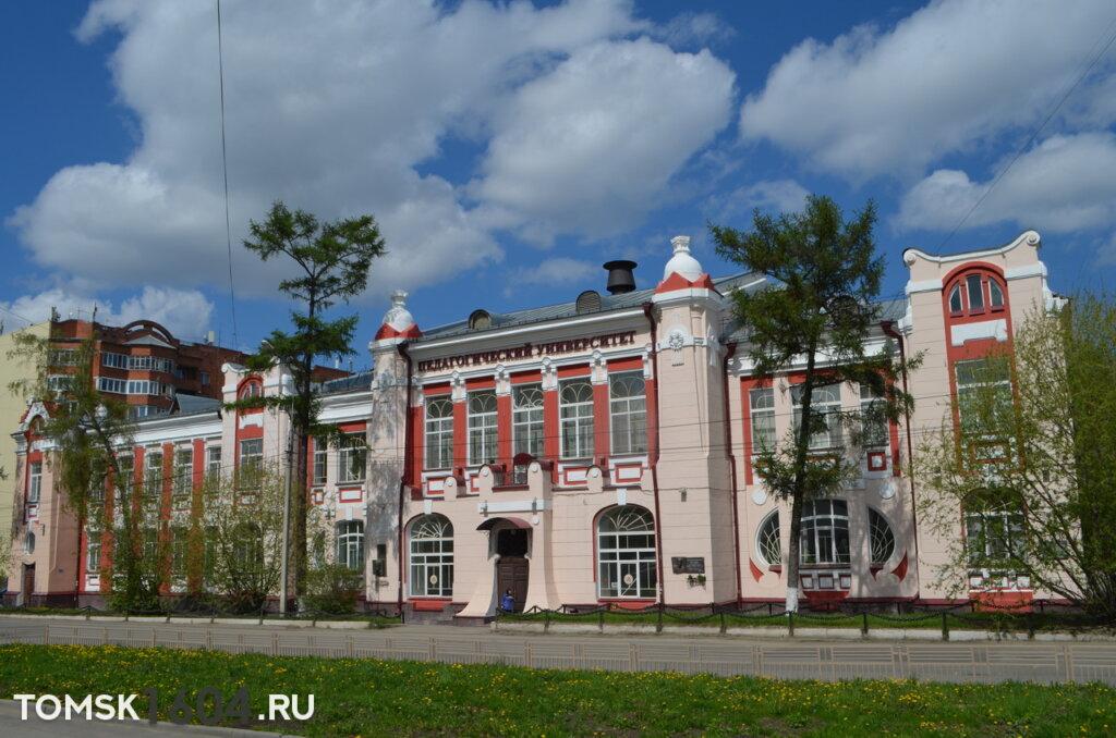 Герцена 62 (Киевская 60)