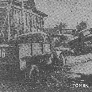 ул. Никитина. Общий вид возле перекрестка с ул. Тверской. Источник: Красное Знамя №148 (10256) 28 июля 1957г.