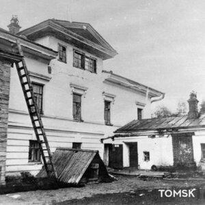 ул. Никитина 1 (ул. Советская 30). Автор неизвестен. 1920-е гг.