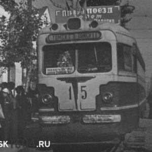 Трамвай на ост. Плеханова. пер. Плеханова. Автор и дата неизвестны.