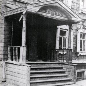 ул. Советская 29. 1920-е гг. Источник: ТОКМ.