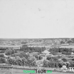 Вид с Троицкого собора на Городской сад.  Конец XIX - начало XX вв.