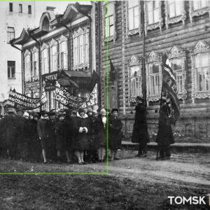 ул. Кузнецова 26. 1930-е гг. Источник: Музей леса.