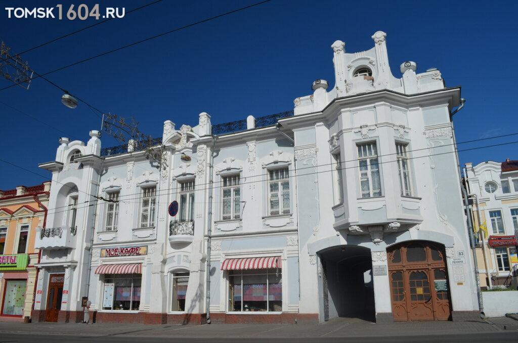 Ленина 83