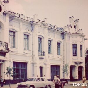 пр. Ленина 83. 1973г. Автор: Владимир Алин.