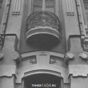 пр. Ленина 83. Фото: В.А. Кондратьева. 1970-е гг. Источник: ТОКМ.