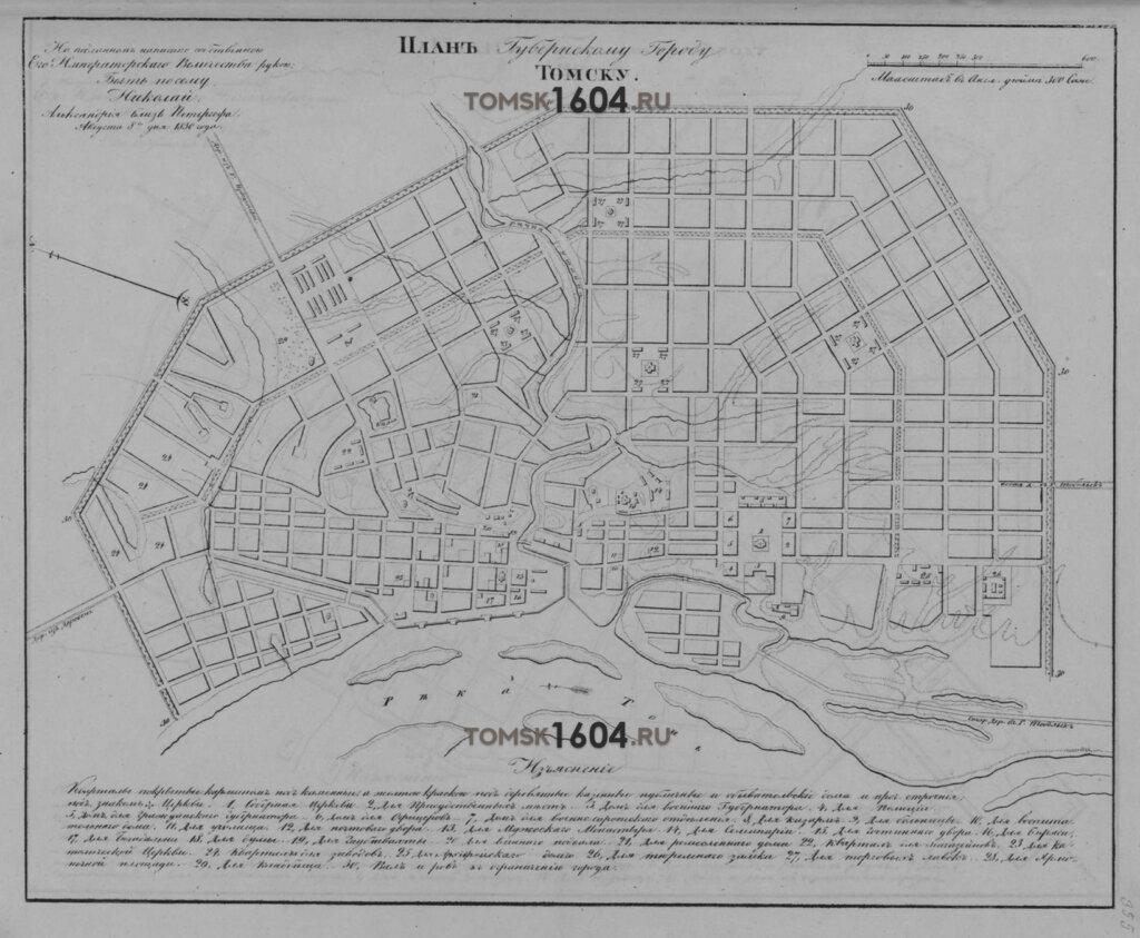 Карта Томска