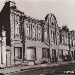 """ул. Обруб 8. 1984г. Фото из архива СИ """"Сибспецпроектреставрация""""."""