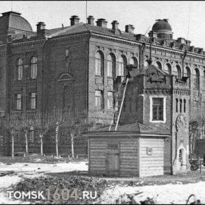 пл. Соляная 2/2. 1920-30-е гг.