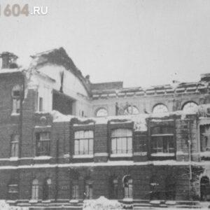 пл. Соляная 2/2. Здание после пожара 1956г.