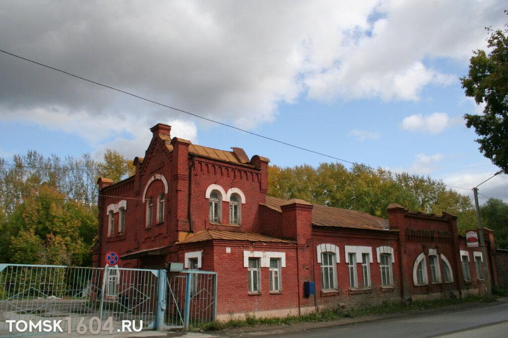 Алтайская 2