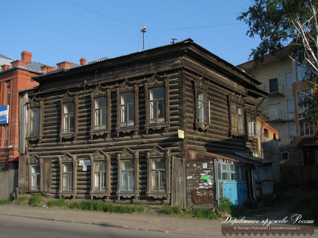 Батенькова 11