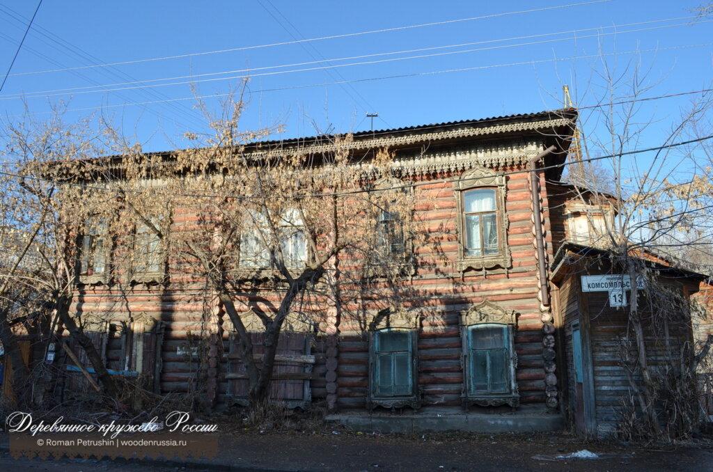 Комсомольский 13