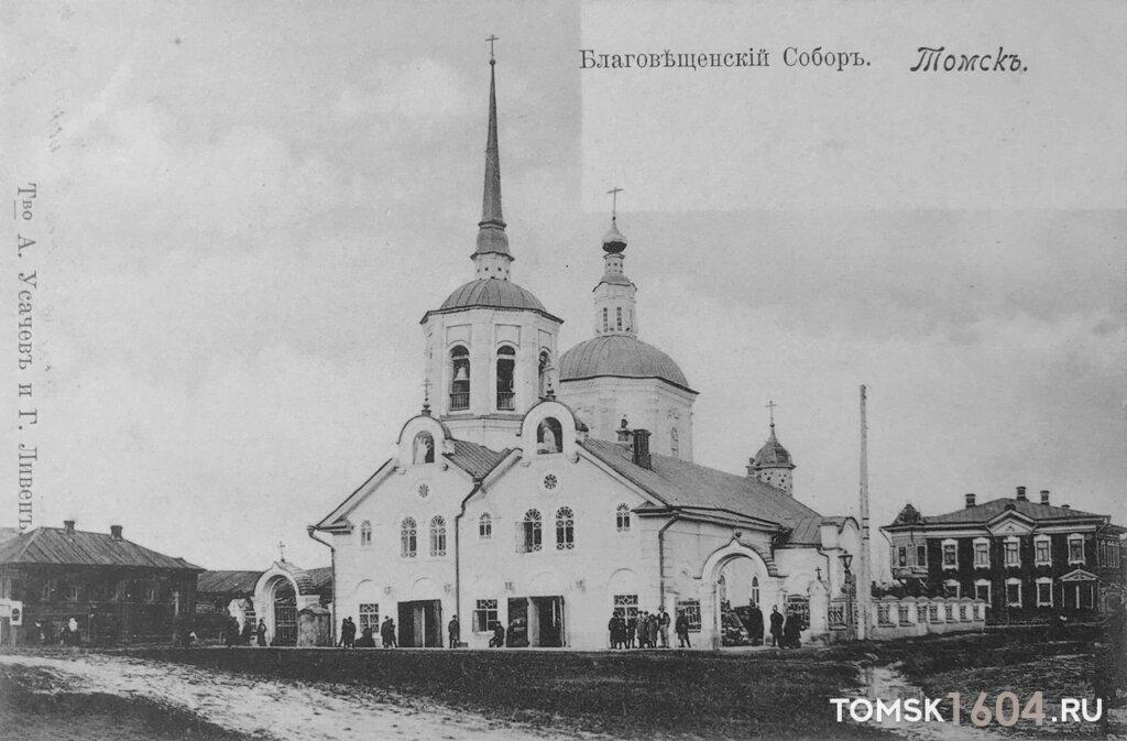 Батенькова. Благовещенский собор