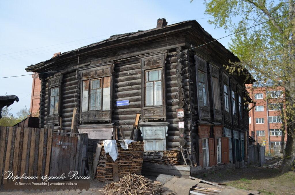 Дальне-Ключевская 105