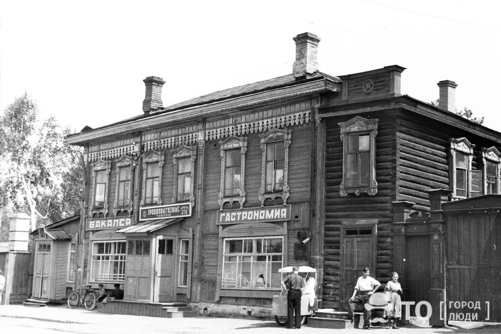 Ленина 29