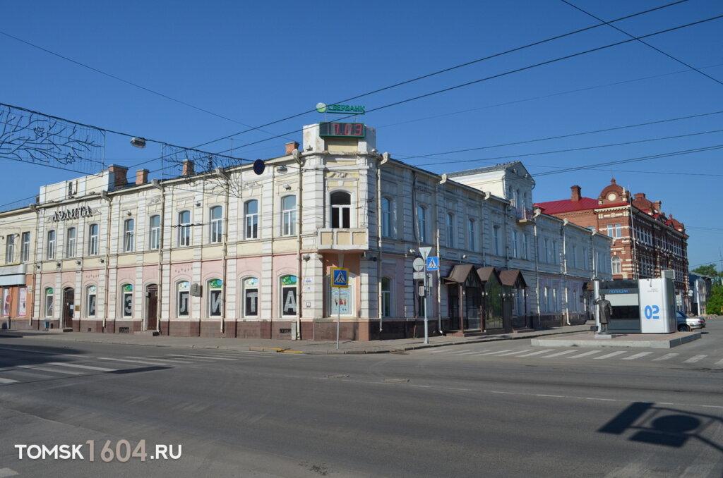 Нахановича 3а, 5 (Ленина 78)