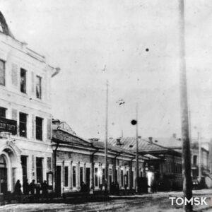 пер. Нахановича 7. 1920-30 гг. Автор фото неизвестен.
