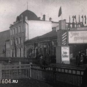 пер. Нахановича 7. Конец 1930-х гг. Автор фото неизвестен.