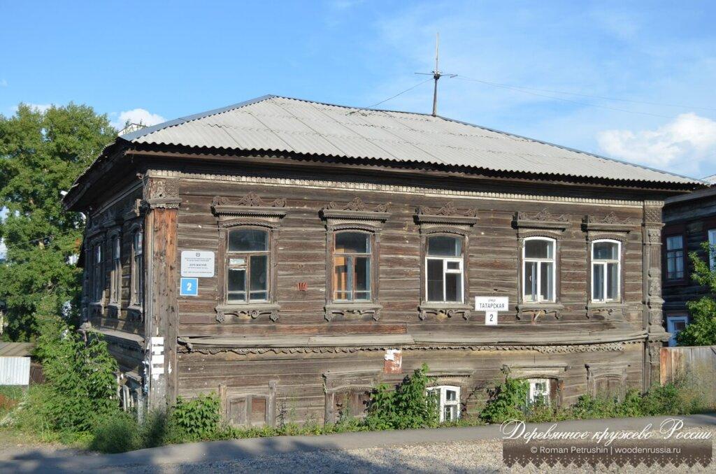 Татарская 2