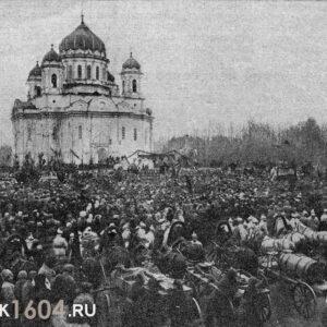 Ново-Соборная пл. Троицкий собор. 7 ноября 1923г. Источник: Красная Нива.