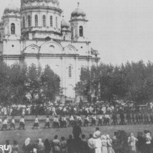 Ново-Соборная пл. Троицкий собор. 1921г.