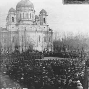 Ново-Соборная пл. Троицкий собор. 1920-1930-е гг.