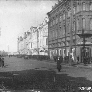 пр. Ленина 105 (пер. Нахановича 8). 1920 - 1930-е гг. Источник: ТОКМ.
