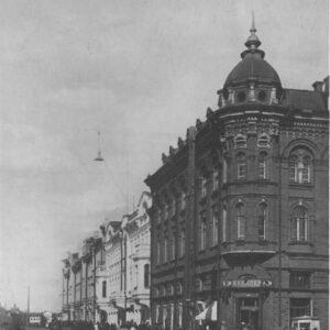 пр. Ленина 105 (пер. Нахановича 8). Автор: М. Зильберштейн. 1937г.