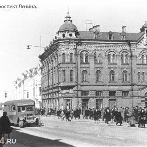 пр. Ленина 105 (пер. Нахановича 8). 1940-е гг.