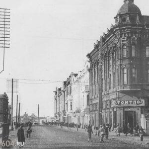 пр. Ленина 105 (пер. Нахановича 8). 1920 - 1930-е гг.
