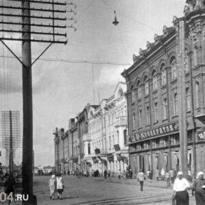 пр. Ленина 105, 107, 109, 111. Первая половина XX века.