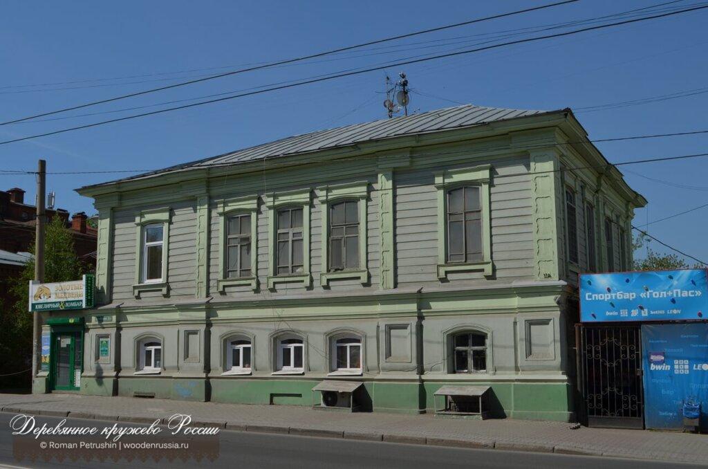 Ленина 52а