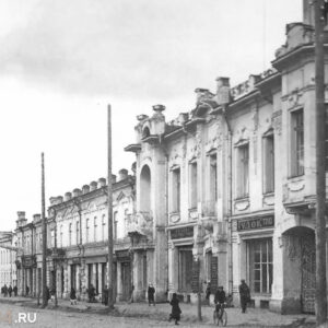 пр. Ленина 85 и 85а. 1930-40 годы.