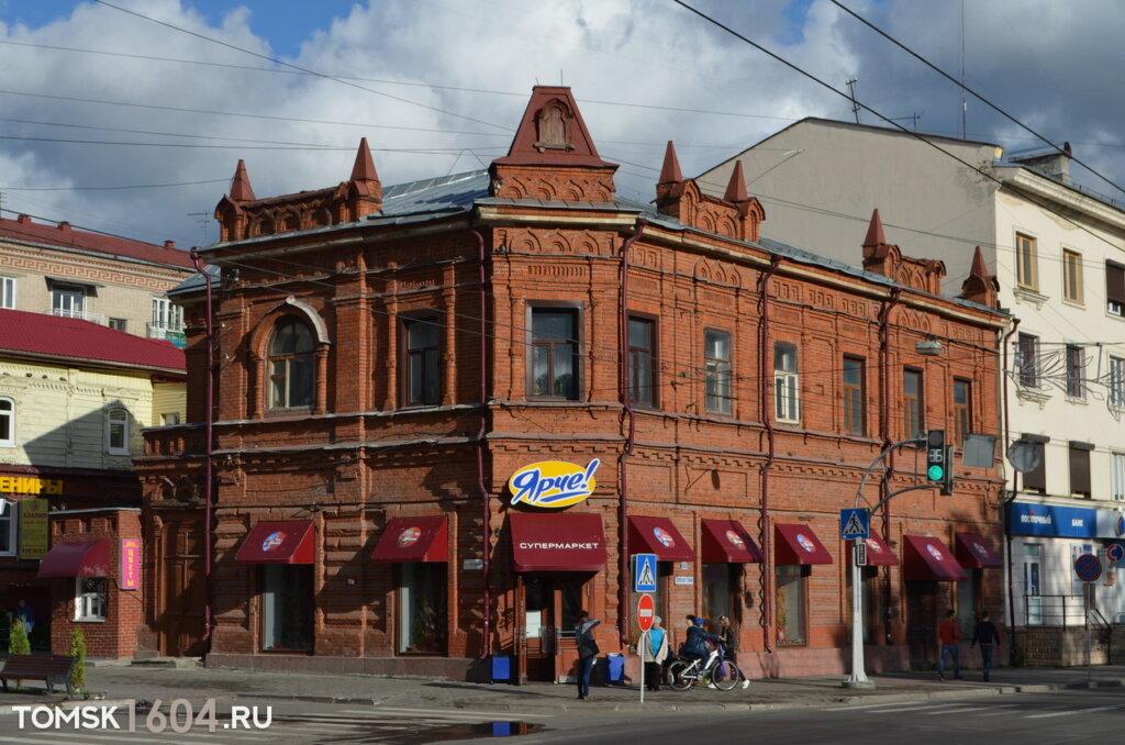 Ленина 89 (Плеханова 1)