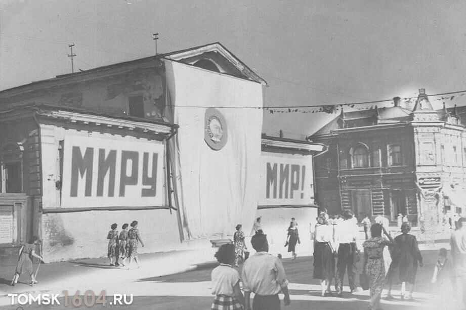 Ленина 91