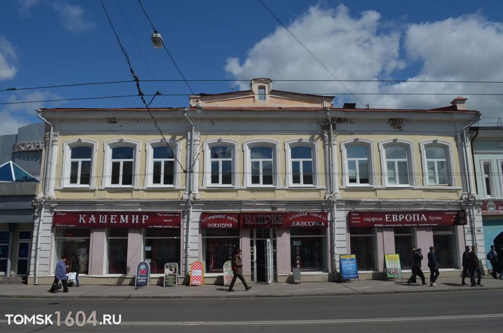 Ленина 99