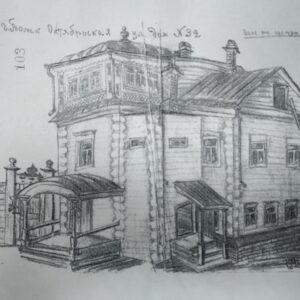 ул. Октябрьская 30. Рисунок дома. 1928г.