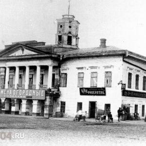 пл. Ленина 15 (ул. Розы Люксембург 2). 1920-е гг.