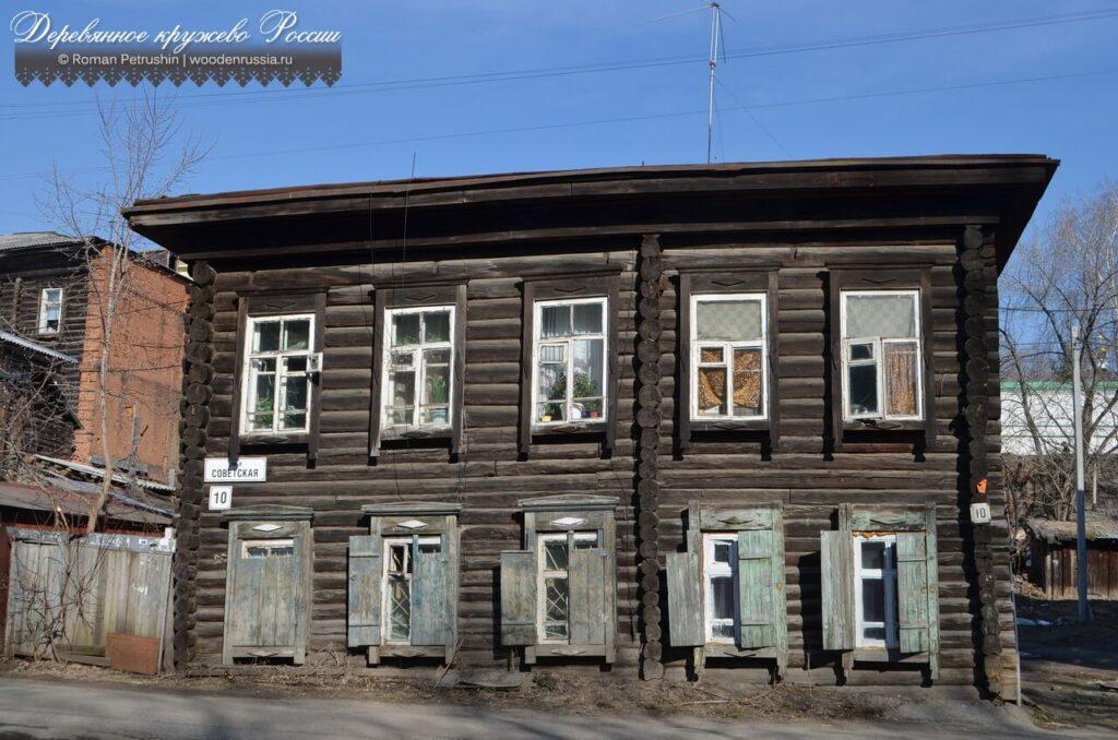 Советская 10