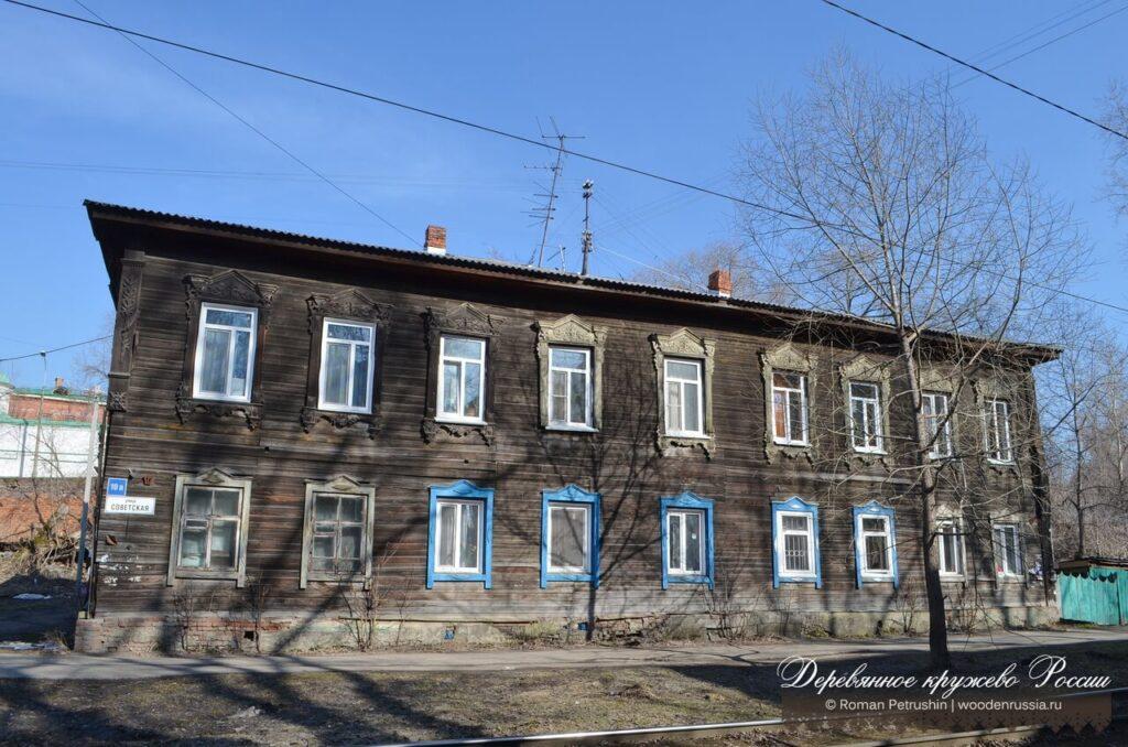 Советская 10а