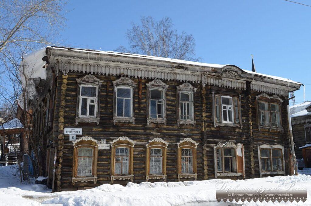 Советская 8