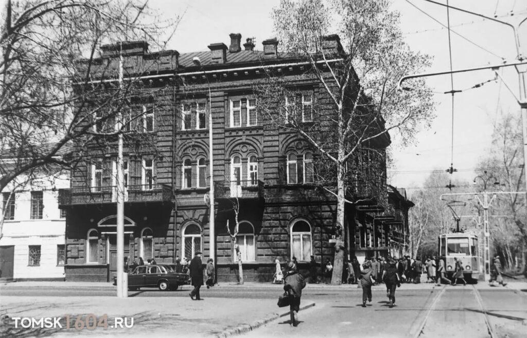 Фрунзе 6 (Советская 39)
