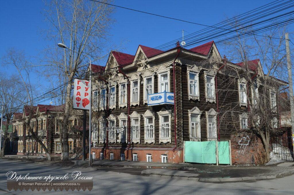 Гагарина 46