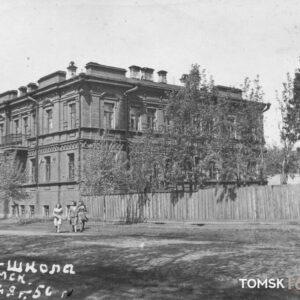 пр. Кирова 34. 1940-е гг.