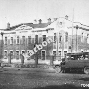 пр. Кирова 50 (ул. Киевская 105). Автор неизвестен. 1920-40-е гг.