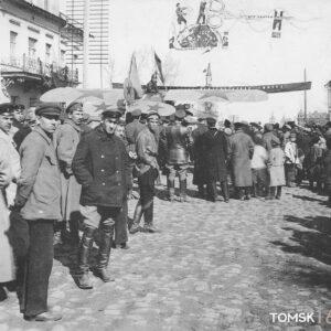 пр. Ленина 66. 1920-30-е гг. Фото из архива ТОКМ.