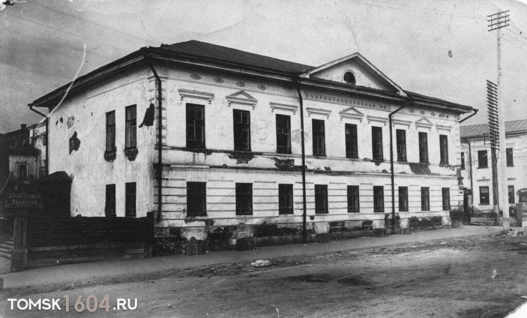 Ленина 74 (А. Беленца 10)