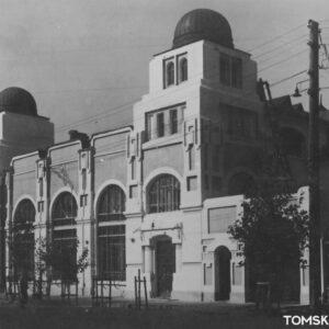 пер. Нахановича 4. Автор: М. Зильберштейн. 1937г.